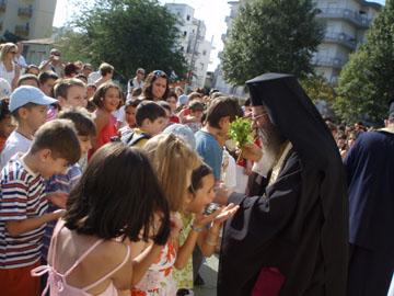 ΑΓΙΑΣΜΟΣ ΣΧΟΛΙΚΗΣ ΧΡΟΝΙΑΣ 11.09.08